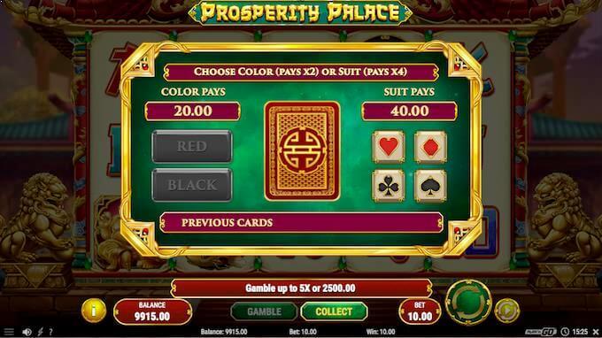 Prosperity Palace gamble-funksjon